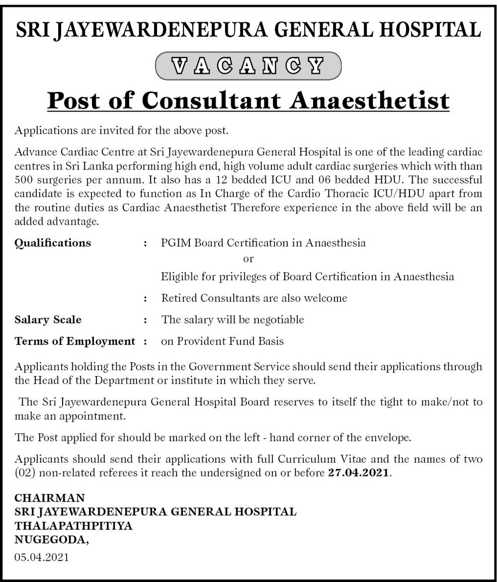 Consultant Anesthetist