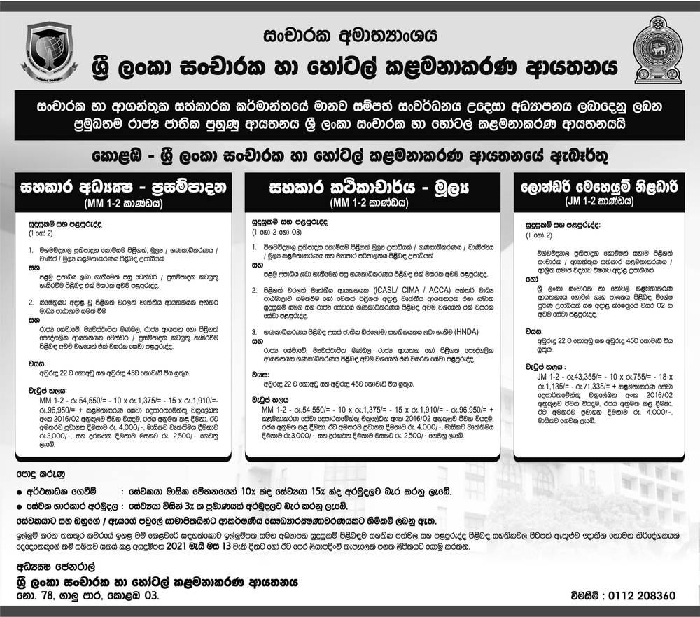 Assistant Director, Assistant Lecturer, Laundry Operating Officer