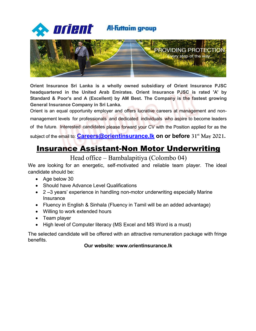 Insurance Assistant - Non Motor Underwriting (Colombo 4)
