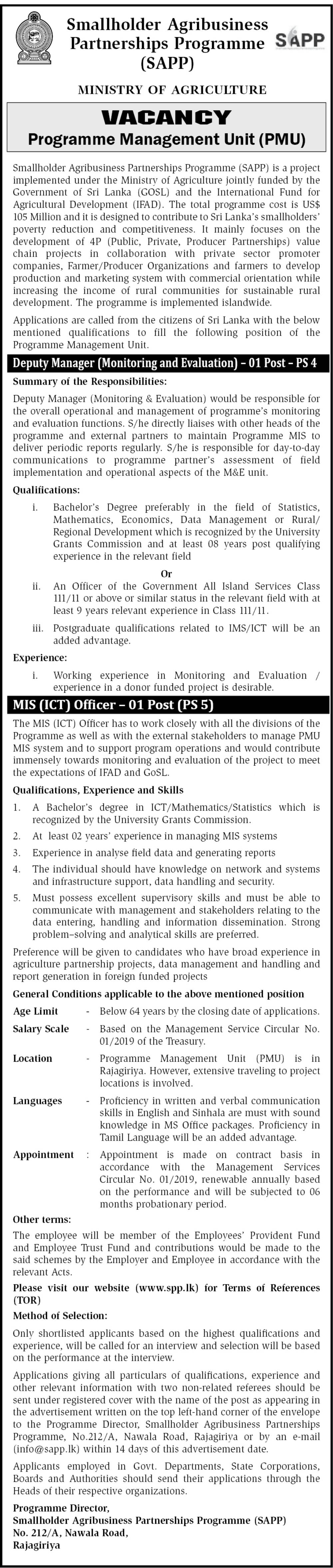 Deputy Manager, MIS (ICT) Officer